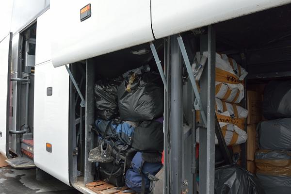 Bus nach Bukarest