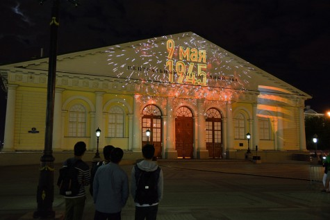 Moskau - Videoprojektion