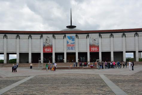 Moskau - Siegespark