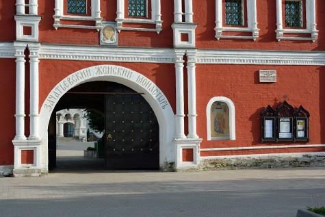 Moskau - Satschtjewskij-Frauenkloster